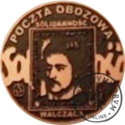 20 poczty podziemnej (POCZTA OBOZOWA SOLIDARNOŚĆ) / WZORZEC PRODUKCYJNY DLA MONETY (wzór VII - Władysław Frasyniuk / miedź patynowana)