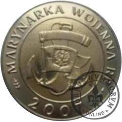 25 złotych (Marynarka Wojenna RP)