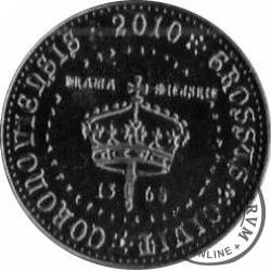 1 grosz koronowski (Ag oksydowane)