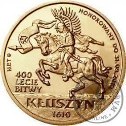 4 dukaty bitewne - Kłuszyn / HUSARZ (mosiądz)