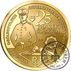 25 marek śląskich (Zbrodnia Katyńska)