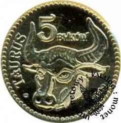 5 byków - Moneta Civit Pizscinensis (typ III)