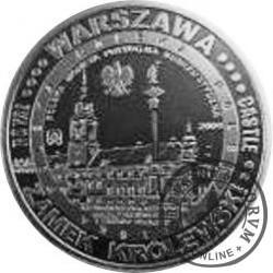 5 grosiaków turystycznych / Warszawa (aluminium)
