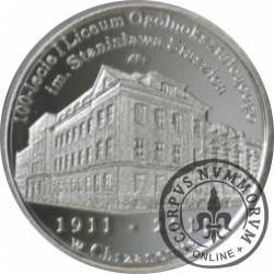 100 talarów chrzanowskich (VI emisja - alpaka)