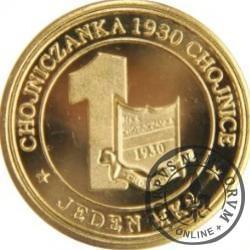 JEDEN MKS / 85-lecie Chojniczanki Chojnice (mosiądz)