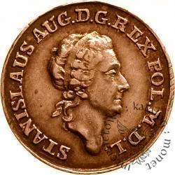 złotówka koronna - miedź