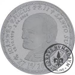 12 gryfitów - Kanonizacja Jan Paweł II (Emisja specjalna - alpaka)