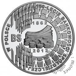 10 złotych - 150-lecie bankowości spółdzielczej w Polsce