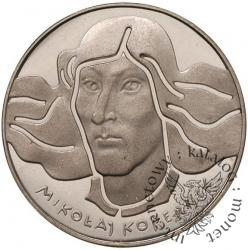 100 złotych - Kopernik