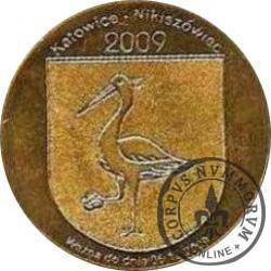 12 balkanów (z bursztynem) - Katowice Nikiszowiec