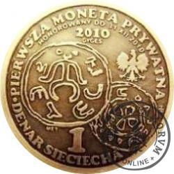 1 denar Sieciecha / typ I - mosiądz