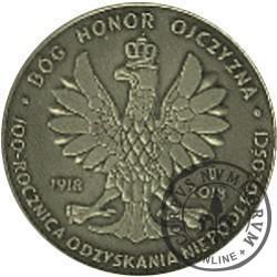 1 talar sanocki - Sanocka Tarcza Legionów (XVII emisja - mosiądz oksydowany)