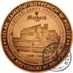 ZAMEK MALBORK / WZORZEC PRODUKCYJNY DLA MONETY (miedź)