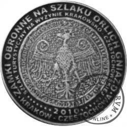 20 kwartników zamkowych - Ogrodzieniec (mosiądz srebrzony oksydowany)