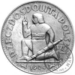 50 złotych - klęczący rycerz - bez nominału - Ag