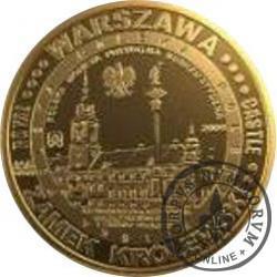 6 grosiaków turystycznych / Warszawa (mosiądz)
