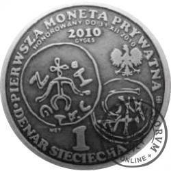 1 denar Sieciecha / typ II - mosiądz srebrzony oksydowany
