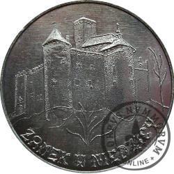 Zamek w Czorsztynie / Zamek w Niedzicy