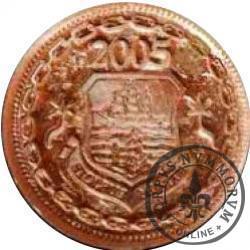 1 denar ustecki 2005 (Cu)