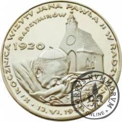 1920 radzymirów