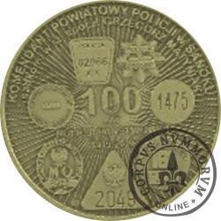 100 lat Policji KPP Sanok (mosiądz oksydowany)