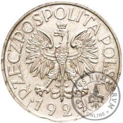 1 złoty - ornament, Al Nowe Bicie