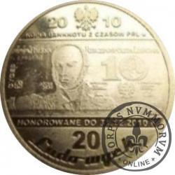 20 ludowych / BANKNOTY PRL - 10 złotych (mosiądz)