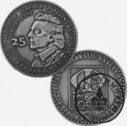 25 opusów - Panufnik Sir Andrzej (III emisja - Ag oksydowane)