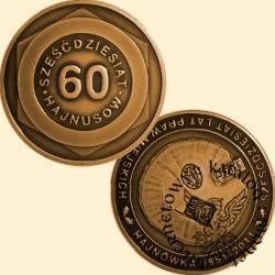 60 hajnusów (mosiądz patynowany)