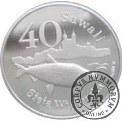 40 suwali (II emisja) - Sieja wigierska