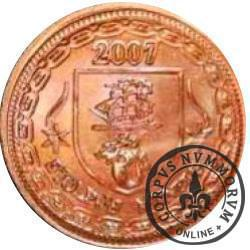 1 denar ustecki 2007 (Cu - nowy herb)