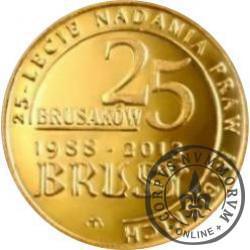25 brusaków