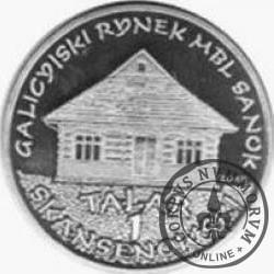 1 talar skansenowski - Galicyjski rynek (stal szlachetna)
