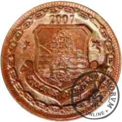 1 denar ustecki 2007 (Cu - stary herb)