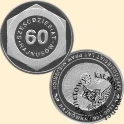 60 hajnusów (alpaka)