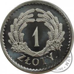 1 złoty - kłosy - kopia monety próbnej