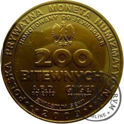 200 bitewnych / Grunwald (Zwiastun serii - mosiądz)