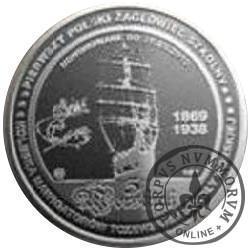 5 morskich - LWÓW (mosiądz srebrzony oksydowany)