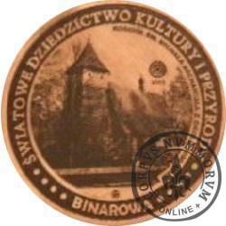 20 dziedzictw (BINAROWA - 2003 UNESCO) / WZORZEC PRODUKCYJNY DLA MONETY (miedź patynowana)