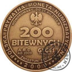 200 bitewnych / Grunwald (Zwiastun serii - mosiądz oksydowany)