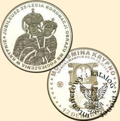 12 denarów krypniańskich (mosiądz)