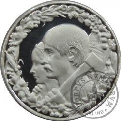 10 złotych - dwie głowy - kopia monety próbnej