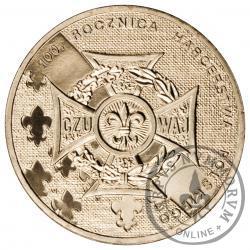2 złote - Harcerstwo Polskie