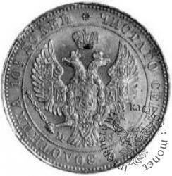 1/2 rubla - połtina - ogon orła wachlarzowaty