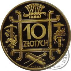 10 złotych - symbole - kopia monety próbnej