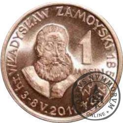 1 mosin (Cu) - hr. Władysław Zamoyski