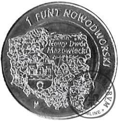 1 funt nowodworski (bimetal posrebrzany)