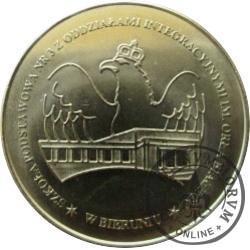 1 funt bieruński - Szkoła Podstawowa nr 3 w Bieruniu (IV emisja)