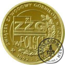 1 hajer - XX-lecie ZZG w Polsce (II emisja - golden nordic)
