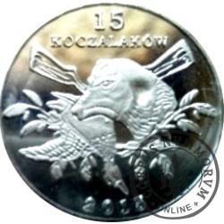 15 koczalaków (Koczała) XXII emisja / Typ 2 - ŁYSKA (srebro Ag.999)